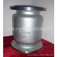 升降式立式旋起式碳钢止回阀上海上州