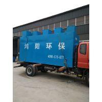 wsz-4综合医院污水处理设备 镇江--质量过硬