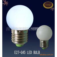 供应E27 塑料LED灯泡,彩色灯泡,节能LED灯泡,装饰LED灯泡