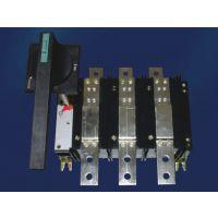 【上联正品】负荷开关/隔离开关/开启式负荷/熔断器HH15(QP)