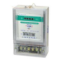 上海华立电表厂 高精度 三相电表 三相四线电子式 电能表 电度表