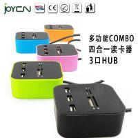 USB多合一读卡器USB2.0多功能读卡器 HUB正方形发光COMBO绿色