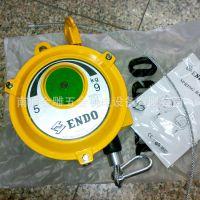 弹簧平衡器 弹簧防坠器 拉紧器 平衡器40-50公斤(厂家直销)