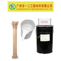 供应复模多GRC罗马柱模具液体硅胶科林斯模具液体矽利康厂家批发