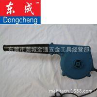 正品 东成Q1F-FF-32电动吹风机 电脑吹尘机 调速吹风机 批发价