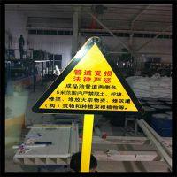 实体厂家供应加密标志桩/警示牌/通信标识牌厂家报价大全