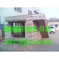 供应铝合金建筑模板供应,铝合金建筑模板供应价格,铝合金建筑模板厂家