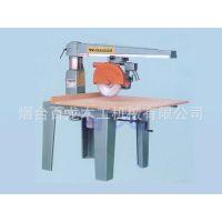223A、B摇臂拉锯 裁板机 摇臂锯 摇臂手拉锯 推拉锯 木工机械