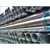 4分镀锌钢管 6m定尺镀锌管 镀锌管价格