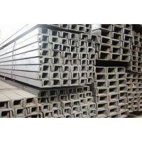 无锡供应Q235B槽钢/热镀锌角钢/工字钢/U型钢等/量大优惠。