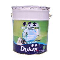 正品批发 多乐士家丽安抗污净味内墙面漆水性涂料环保乳胶漆油漆