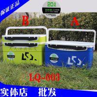 正品连球新款LQ003A单层钓箱 钓鱼箱保冷箱 轻质钓箱不锈钢配件
