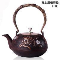 喜上眉梢南部铁壶无涂层铁茶壶日本铁壶铸铁壶烧水壶煮茶壶1.3L