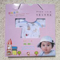 品牌童装 纯棉宝宝礼盒 婴儿礼盒 新生儿礼盒套装 婴儿保暖内衣