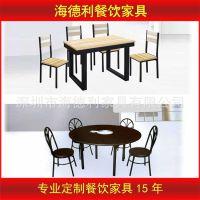 火锅桌厂家直销 电磁炉火锅桌子 钢化玻璃火锅桌椅 人造石火锅桌椅定做