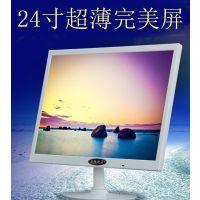 显示器 24寸显示屏液晶完美屏lg 超薄IPS硬屏LED游戏电脑屏幕