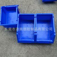 塑料塑胶零件盒 支架组合式零件盒 零件箱抽屉式元件盒 物料盒