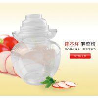 500ML专利泡菜坛_辣椒酱包装瓶_酱菜塑料瓶_湖南宝升塑业