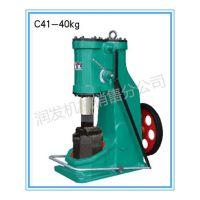 c41-40kg空气锤-打铁空气锤-空气锤价格《可视频看货》