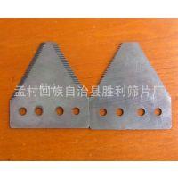 热销推荐玉米联合焊接高速钢刀片 高品质联合收割机刀片