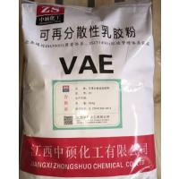 厦门外墙保温胶粉 再可分散乳胶粉VAE