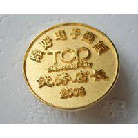化妆品标志胸章 工作服上标志徽标 天河特别制作厂家