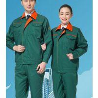 灵宝厂家定制工程工装物流行业工作服时尚款式团体定做春秋工衣新款上市