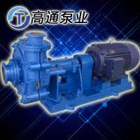 高扬程耐磨渣浆泵
