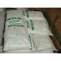 南京魔芋精粉生产厂家 魔芋精粉价格
