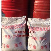 呋喃胶泥供应河北唐山优质呋喃胶泥——通硕防腐