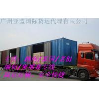深圳到老挝陆运专线、价格优惠,双清包税门到门