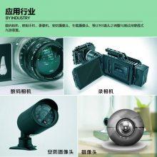 CC5100摄像头照明灯箱,透射式摄像头照明箱CC5100