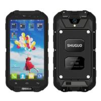 上海数果IP68三防智能对讲手机G2——诚招代理、集成、合作