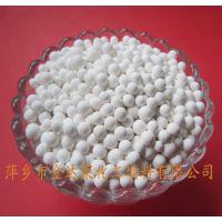 活性氧化铝脱氟剂_活性氧化铝球_比表面积300以上_品牌:精填牌JDL