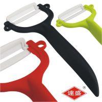 供应达盛厨房削皮器水果刨刀果皮刀刮皮刀多功能去皮器