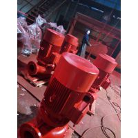 55KK恒压切线泵XBD10.5/30-HY低价直销。