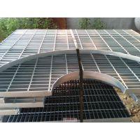 水沟盖板钢格栅 水电厂操作平台专用热镀锌钢格板 压焊格栅板