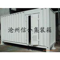 特种设备箱电力设备保温集装箱正规厂家13784713775