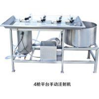 泰和食品机械(图)|盐水注射机|注射机