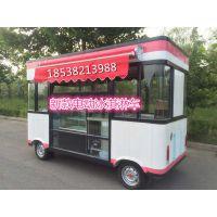 河南欧时利电动餐车可根据客户定制