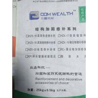 哈尔滨松北设备灌浆 15844046559 zx-1众鑫品牌 阿城钢筋栽埋灌浆料