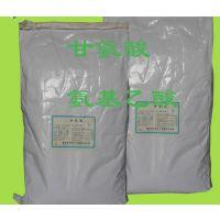 食品级甘氨酸的价格,营养强化剂甘氨酸的生产厂家