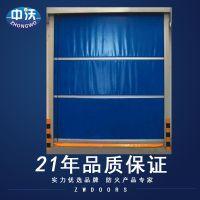 中沃正规厂家直销特级无机帆布卷帘门支持定制专业生产各种材质防火门