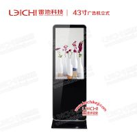 ZYTD43寸高清单机版立式广告机 LED液晶屏幕 红外遥控控制 可全屏分屏播放