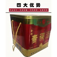 高档马口铁四瓶装白酒铁盒定做各种白酒包装盒