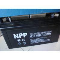 耐普蓄电池12V100AH免维护铅酸蓄电池NP12-100现货销售