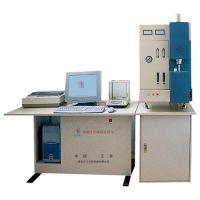 星枫仪器元素分析仪厂家_722分光光度计使用_北京碳硫分析仪