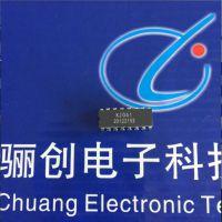 骊创【AD】全新正品AD7574JN稳压IC/集成电路100%原装购买推荐