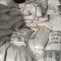骏化纯碱工业级碳酸钠 玻璃厂专用 库存稳定 厂家批发