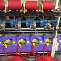 厂家直销大红色、枚红色、粉红色21支棉纱 再生棉纱
